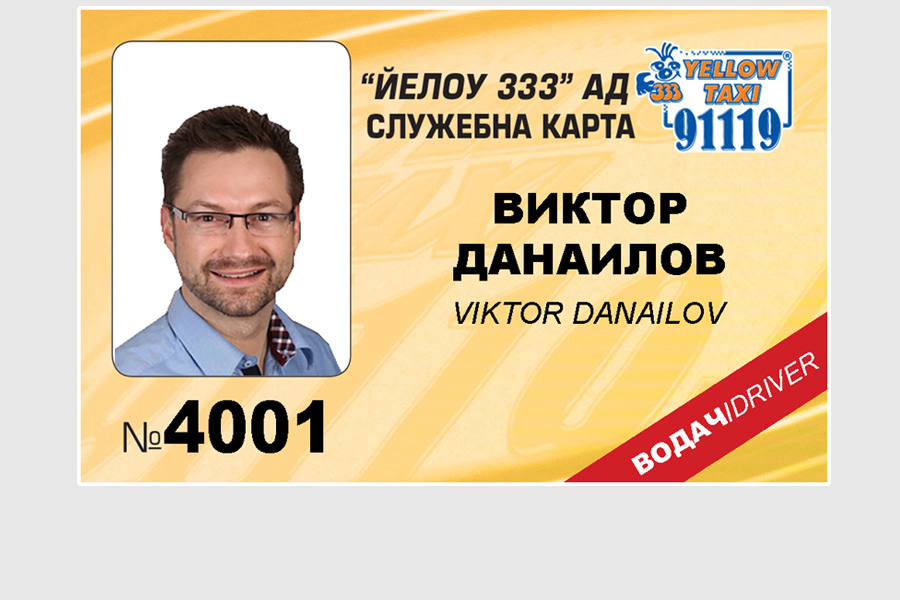 Official card