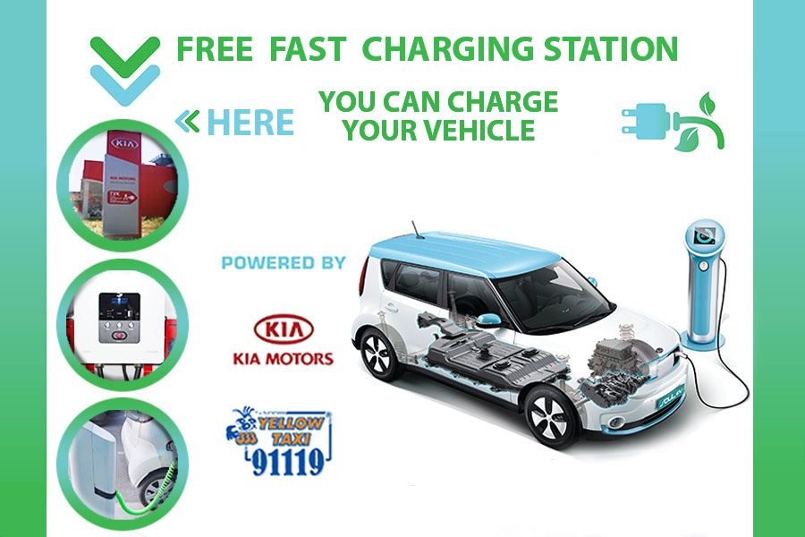 KIA opens the first fast charging station in Sofia