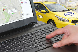Online order on taxi car